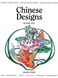 Pinder, Polly: Chinese Designs