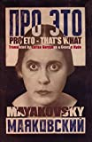 Mayakovsky, Vladimir: Pro Eto: That's What (Arc Translations) (English and Russian Edition)