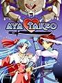 Acheter Aya Takeo volume 1 sur Amazon