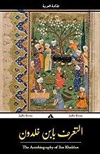 The Autobiography of Ibn Khaldun (Arabic…