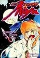 Acheter New Vampire Miyu volume 4 sur Amazon