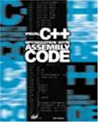 Visual C Optimization with Assembly Code by…