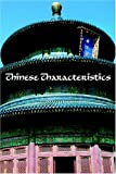 Authur Smith: Chinese Characteristics
