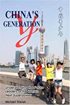China's Generation Y: Understanding the…