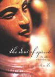 Radha, Sivananda: The Devi of Speech: The Goddess in Kundalini Yoga