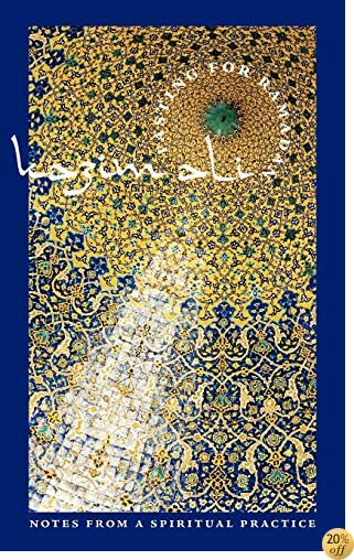 TFasting for Ramadan: Notes from a Spiritual Practice (Tupelo Press Lineage Series)