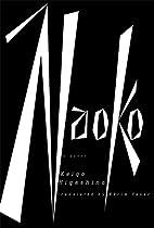 Naoko: A Novel by Keigo Higashino