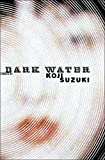 Suzuki, Koji: Dark Water