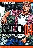 Acheter GTO Shonan 14 Days volume 4 sur Amazon
