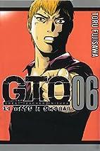 GTO (Great Teacher Onizuka): 14 Days in…