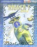 FanPro: Rigger 3 (Shadowrun RPG)