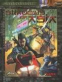 FanPro: Shadowrun: Shadows of Asia (FPR25007) (Shadowrun (Fanpro))