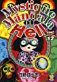 Acheter Mystique Mandala of Hell volume 1 sur Amazon