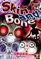 Acheter Skin and Bone volume 1 sur Amazon