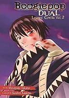 Boogiepop Dual, Vol. 2 by Kouhei Kadono