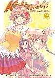 Akahori, Satoru: Kashimashi, Vol. 3
