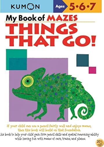 TMy Book of Mazes: Things That Go! (Kumon Workbooks)