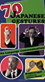 Hamiru-aqui: 70 Japanese Gestures: No Language Communication