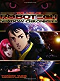 Yune, Tommy: The Art of Robotech: The Shadow Chronicles