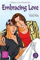 Embracing Love 3 by Youka Nitta