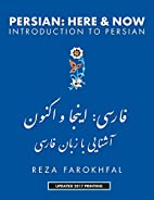 Persian: Here and Now, Introduction to…