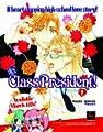 Acheter Hey ! Class President volume 1 sur Amazon