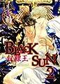 Acheter Black Sun volume 2 sur Amazon