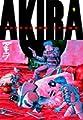 Acheter Akira volume 1 sur Amazon