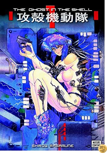 TThe Ghost in the Shell 1