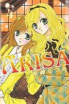 Arisa, Vol. 4 by Natsumi Ando
