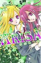 Arisa, Vol. 5 by Natsumi Ando