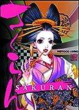 Anno, Moyoco: Sakuran: Blossoms Wild