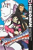 Acheter Heroman volume 4 sur Amazon