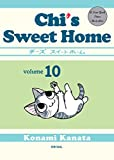 Acheter Chi's Sweet Home volume 10 sur Amazon