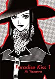 Yazawa, Ai: Paradise Kiss, Part 1