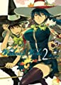 Acheter Witchcraft Works volume 2 sur Amazon