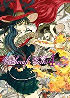 Witchcraft Works, Volume 4 by Ryu Mizunagi