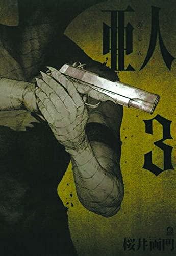 ajin-volume-3-demi-human
