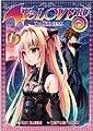 Acheter To Love RU Darkness volume 17 sur Amazon