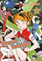 Acheter Urusei Yatsura 2-in-1 volume 3 sur Amazon