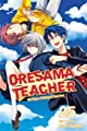Acheter Oresama Teacher volume 25 sur Amazon