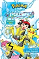 Acheter Pokémon the Movie:The Power of Us volume 1 sur Amazon