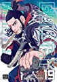 Acheter Golden Kamuy volume 19 sur Amazon