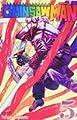 Acheter Chainsaw Man volume 5 sur Amazon