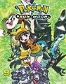Acheter Pokémon Sun & Moon volume 9 sur Amazon