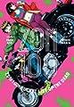 Acheter Zom 100 Bucket List of the Dead volume 1 sur Amazon