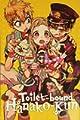 Acheter Toilet-Bound Hanako-kun volume 5 sur Amazon