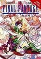 Acheter Final Fantasy: Lost Stranger volume 5 sur Amazon