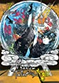 Acheter Phantom Tales of the Night volume 7 sur Amazon