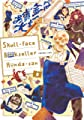 Acheter Skull-face Bookseller Honda-san volume 3 sur Amazon